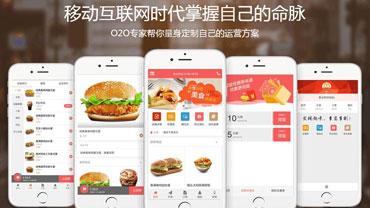 餐饮微信小程序如何开发